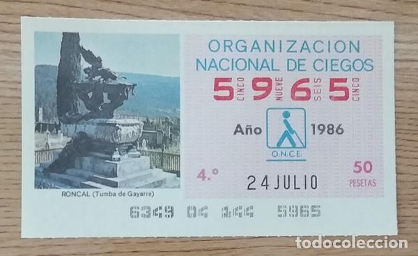 5965 CUPÓN DE LA ONCE DEL DÍA 24 DE JULIO DE 1986 VIÑETA TUMBA DE GAYARRE RONCAL ESPAÑA (Coleccionismo - Lotería - Cupones ONCE)