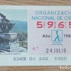 Cupones ONCE: 5965 CUPÓN DE LA ONCE DEL DÍA 24 DE JULIO DE 1986 VIÑETA TUMBA DE GAYARRE RONCAL ESPAÑA. Lote 205589943