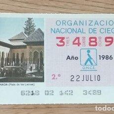 Cupones ONCE: 3489 CUPÓN DE LA ONCE DEL DÍA 22 DE JULIO DE 1986 VIÑETA PATIO DE LOS LEONES GRANADA ESPAÑA. Lote 205590418