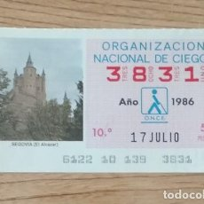 Cupones ONCE: 3831 CUPÓN DE LA ONCE DEL DÍA 17 DE JULIO DE 1986 VIÑETA EL ALCÁZAR SEGOVIA ESPAÑA. Lote 205590576
