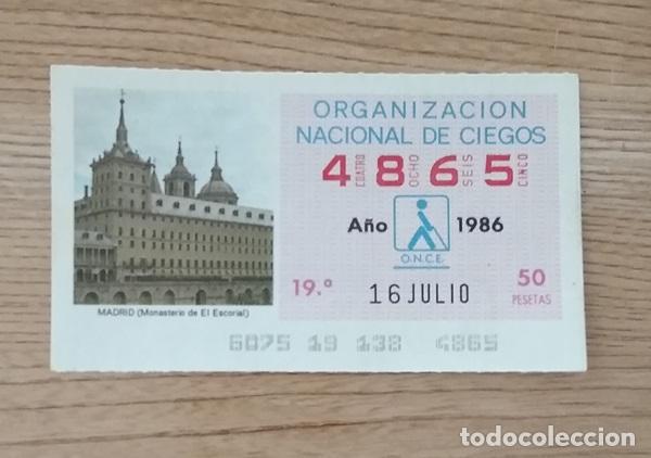 4865 CUPÓN DE LA ONCE DEL DÍA 16 DE JULIO DE 1986 VIÑETA MONASTERIO DE EL ESCORIAL MADRID ESPAÑA (Coleccionismo - Lotería - Cupones ONCE)