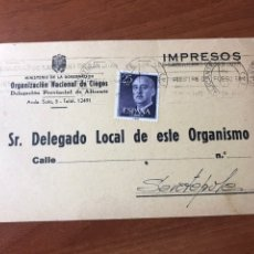Cupones ONCE: LOTERIA DOCUMENTO DE LA ONCE 1962 LEER DESCRIPCIÓN Y FOTOS. Lote 205837865