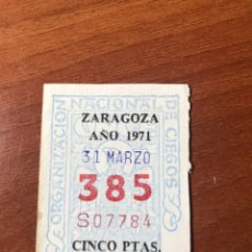 Cupones ONCE: LOTERIA CUPON ONCE 1971 ZARAGOZA. Lote 205840535