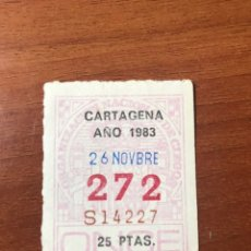 Cupones ONCE: LOTERIA CUPON ONCE 1983 CARTAGENA. Lote 205841558