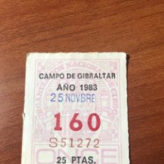 Cupones ONCE: LOTERIA CUPON ONCE 1983 CAMPO DE GIBRALTAR. Lote 205841743