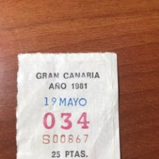Cupones ONCE: LOTERIA CUPON ONCE 1981 GRAN CANARIA. Lote 205842003