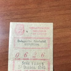 Cupones ONCE: LOTERIA CUPON ONCE 1948 CORDOBA (4 CIFRAS). Lote 205850323