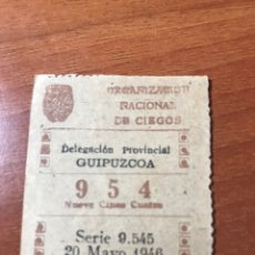 Cupones ONCE: LOTERIA CUPON ONCE 1946 GUIPÚZCOA. Lote 205851035
