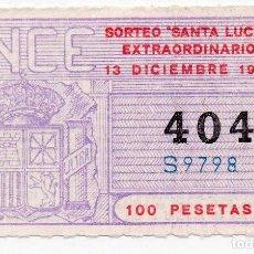 Cupones ONCE: CUPÓN ONCE, 13 DE DICIEMBRE 1981,EXTRAORDINARIO DE SANTA LUCIA. Lote 206216620