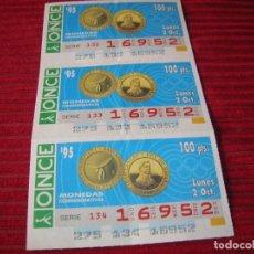 Cupones ONCE: 3 CUPONES DE LA ONCE AÑO 1995. Lote 206572660