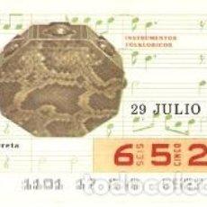 Cupones ONCE: CUPÓN ONCE DE 29-7-87. INSTRUMENTOS FOLKLORICOS. PANDERETA. REF. 8-870729. Lote 207098836