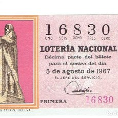 Cupones ONCE: LOTERIA NACIONAL, SORTEO Nº 22 DEL AÑO 1967. Lote 207118723