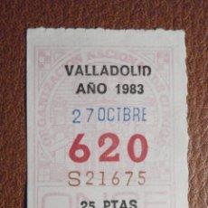Cupones ONCE: CUPÓN ONCE - ORGANIZACIÓN NACIONAL DE CIEGOS TRES 3 CIFRAS - 620 - 27-OCTUBRE-1983 - VALLADOLID. Lote 207137150