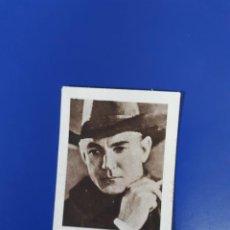 Cupones ONCE: LOTERÍA CUPÓN ONCE BENÉFICO CENTRO INSTRUCTIVO Y PROTECTOR DE CIEGOS 1933. Lote 207287343