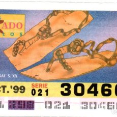 Cupones ONCE: CUPONES DE LA ONCE - AÑO 1999 - 25 DE OCTUBRE - ESTILO DE CALZADO: SANDALIA MASAI S. XX -. Lote 207289261