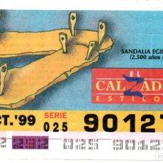 Cupones ONCE: CUPONES DE LA ONCE - AÑO 1999 - 19 DE OCTUBRE - ESTILO DE CALZADO: SANDALIA EGIPCIA. 2500 A.C). Lote 207289495