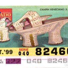 Cupones ONCE: CUPONES DE LA ONCE - AÑO 1999 - 4 DE OCTUBRE - ESTILO DE CALZADO: CHAPÍN VENECIANO S. XV -. Lote 207289800