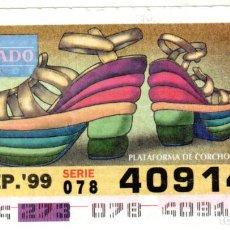 Cupones ONCE: CUPONES DE LA ONCE - AÑO 1999 - 30 DE SEPTIEMBRE - ESTILO DE CALZADO: PLATAFORMA DE CORCHO 1938 -. Lote 207289866