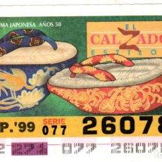 Cupones ONCE: CUPONES DE LA ONCE - AÑO 1999 - 28 DE SEPTIEMBRE - ESTILO DE CALZADO: PLATAFORMA JAPONESA AÑOS 50 -. Lote 207290151