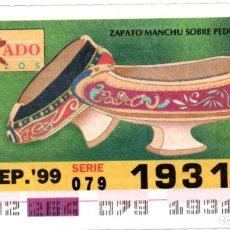 Cupones ONCE: CUPONES DE LA ONCE - AÑO 1999 - 21 DE SEPTIEMBRE - ESTILO DE CALZADO: ZAPATO MANCHU SOBRE PEDESTAL -. Lote 207290600