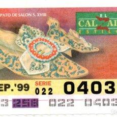 Cupones ONCE: CUPONES DE LA ONCE - AÑO 1999 - 15 DE SEPTIEMBRE - ESTILO DE CALZADO: ZAPATO DE SALÓN S. XVIII -. Lote 207290803