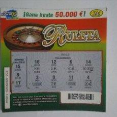 Cupones ONCE: RASCA DE LA ONCE. JUEGO RULETA 22001. RASCA CON PREMIO - 2 €. Lote 208200922