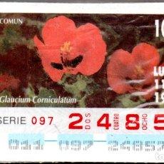 Cupones ONCE: 55 CUPONES DE LA ONCE DE FLORA SILVESTRE IBÉRICA - AÑO 1993 - VER FECHAS -. Lote 208369976