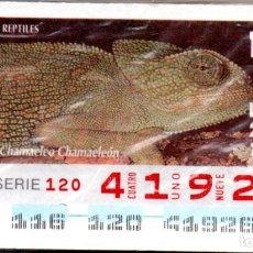 Cupones ONCE: 51 CUPONES DE LA ONCE DE FAUNA SILVESTRE IBÉRICA - AÑO 1993 - VER FECHAS -. Lote 208371478
