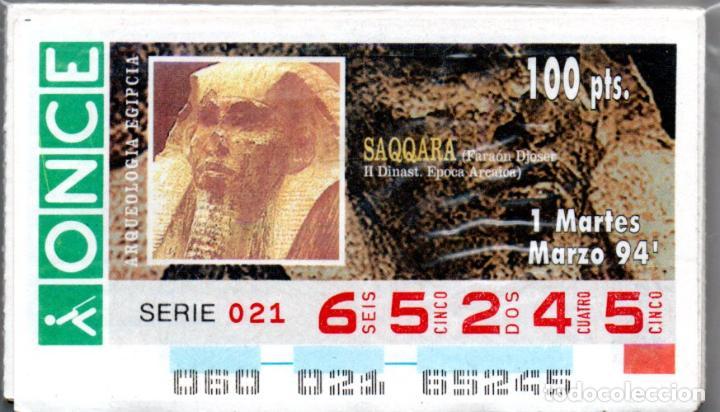 52 CUPONES DE LA ONCE DE ARQUEOLOGÍA EGIPCIA - AÑO 1994 - VER FECHAS - (Coleccionismo - Lotería - Cupones ONCE)