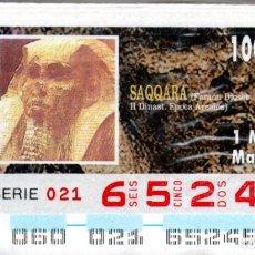 Cupones ONCE: 52 CUPONES DE LA ONCE DE ARQUEOLOGÍA EGIPCIA - AÑO 1994 - VER FECHAS -. Lote 208375091