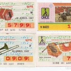 Cupones ONCE: CUPON ONCE,CUPONES DIFICILES DEL AÑO 1987, TAMBIÉN SE VENDEN SUELTOS. Lote 208392418