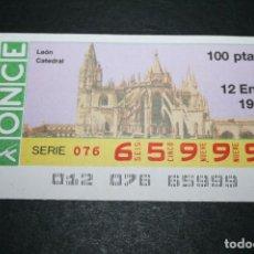 Cupones ONCE: CUPÓN ONCE - 12 ENERO 1989 - LEÓN CATEDRAL. Lote 208488680
