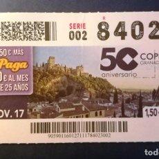 Billets ONCE: Nº 84023 (27/NOVIEMBRE/2017)-GRANADA. Lote 210334533