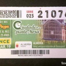 Billets ONCE: Nº 21076 (14/MARZO/2019)-ALMERÍA. Lote 210548425