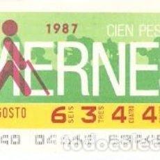 Cupones ONCE: CUPÓN ONCE DE 28-8-87. LOGO. BEGONIA. REF. 8-870828. Lote 210612977