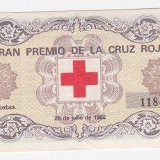 Cupones ONCE: GRAN PREMIO DE LA CRUZ ROJA 100 PESETAS 20/06/1982 OBSEQUIARA (VISITAR REVERSO). Lote 211610321