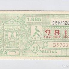 Cupones ONCE: CUPÓN DE LA ONCE. SORTEO DEL 25 DE MARZO DE 1985. NÚMERO 9813.. Lote 212003446