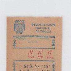 Cupones ONCE: ORGANIZACIÓN NACIONAL DE CIEGOS. DELEGACIÓN DE CÁDIZ. CUPÓN DE 10 CÉNTIMOS. 26 DE MARZO DE 1.949.. Lote 214182495
