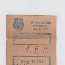 Cupones ONCE: ORGANIZACIÓN NACIONAL DE CIEGOS. DELEGACIÓN DE CÁDIZ. CUPÓN DE 10 CÉNTIMOS. 26 DE MARZO DE 1.949.. Lote 214182515