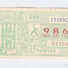 Cupones ONCE: CUPÓN DE LA ONCE. SORTEO DEL 19 DE ENERO DE 1985. NÚMERO 9861.. Lote 214204593