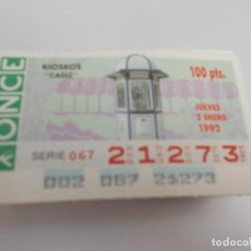Cupones ONCE: 256 CUPONES DE LA ONCE AÑO 1992 COMPLETO. Lote 214357710