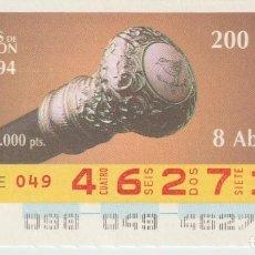 Cupones ONCE: PUÑOS DE BASTON -. Lote 214440445