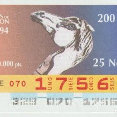 Cupones ONCE: PUÑOS DE BASTON -. Lote 214440488