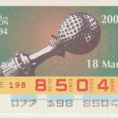 Cupones ONCE: PUÑOS DE BASTON -. Lote 214440503