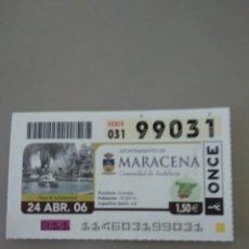 Cupones ONCE: CUPÓN ONCE - MARACENA -. Lote 214840545