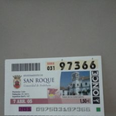Cupones ONCE: CUPÓN ONCE - SAN ROQUE -. Lote 214841881