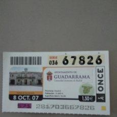 Cupones ONCE: CUPÓN ONCE - GUADARRAMA -. Lote 214843722