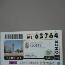 Cupones ONCE: CUPÓN ONCE - ALGETE -. Lote 214844310