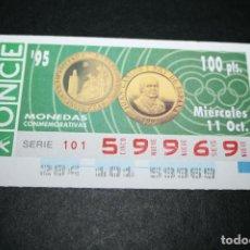 Cupones ONCE: CUPÓN ONCE - 11-OCTUBRE-1995 - MONEDAS CONMEMORATIVAS. Lote 214862446