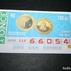 Cupones ONCE: CUPÓN ONCE - 16-OCTUBRE-1995 - MONEDAS CONMEMORATIVAS. Lote 214862460